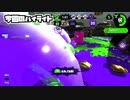 【実況】金モデガチマッチの日常#バブル崩壊編