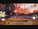 【ゆっくり解説】香川の規制条例おかしいんちゃいます?【Apex】