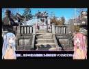 【1分弱登山祭】琴葉姉妹の妙法ヶ岳(三峯神社奥宮)山頂ポケモンジム攻略(後編)