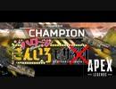 【0FPSAL編】4月1日イベントを今更やるってマ? Part2