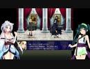 【オリュンポス神話伝】ずん子とイタコのギリシャ旅行part.15【東北姉妹実況】