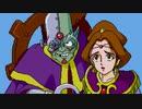 ハドソンの名作RPG!!天外魔境Ⅱを実況プレイ part.157