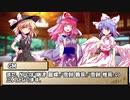 【ゆっくりTRPG】MMDer共のシノビガミ 「未桜」Part0