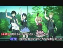【ニコカラ】約束の絆/妖夢討伐隊