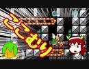 【マリオメーカー2】パタパタがやたら強いんすけど【Chanornia】