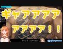 【ネタバレ】【追記】桐生ココ、ついに念願のコラボをし限界突破する