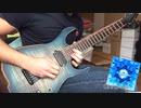 【GFDMV6】Chronos - TAG (Guitar Cover)
