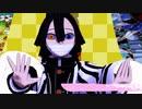 【鬼滅のMMD】撫子色ハート