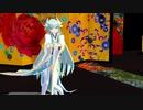 【MMD】清姫で回レ!雪月花