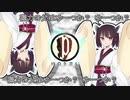 【AIきりたん】LAB=01【P-MODELカバー】