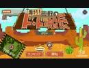 荒野のコトブキ飛行隊大空のテイクオフガールズ『翔けろ!荒野のドードー船長』OP