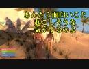 【ハンドシミュレーターサバイバル】オージーチキンxゆうたろぉーの手探りサバイバル生活【破】