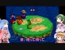 【ボイスロイド実況】茜と葵のゲーム日記23 前編
