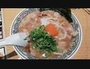 魚釣りの後のラーメンを食べる黒澤 2020年4月