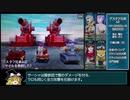 【メタルマックス4】初週データでゴッドモードPart21【ゆっくり実況】