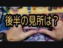 【ポケモンカード開封】ポケモンカードをやってない男の反逆クラッシュ1箱開封(後編)前半で見所は全部終わった?それともある?