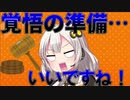 【ステラ賞】世界中のアホな裁判