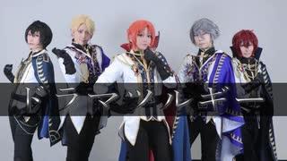 【あんスタ】Knightsでドラマツルギー踊ってみた【コスプレ】