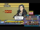 暗黒デュエリストになりたい侍の遊戯王 実況プレイ Part26