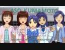 【旅m@SHOW from KUMAMOTO】DIAMOND-CROSS featuring NAGOYA-SOUTH 6-1