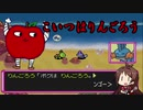 りんごを食わないポケモン不思議のダンジョン空の探検隊Part1