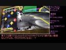 【DDR A20】矢印を超えたその先へ!! Part.20【ゆっくり実況】