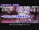 【ニコカラ】スペシャルガール【on vocal】