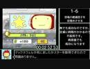 【RTA】スーパースクリブルノーツ Any%Japanese 35:48 Part1/2 【世界記録】【やっぱ走者一人】