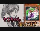 【闇のゲーム】青森決闘ツガルレインボー 令和5
