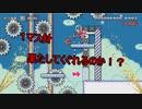 【 スーパーマリオメーカー2#1 】まさかの針1マスジャンプ!?果たしてクリアできるのか!!