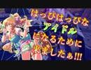 【嘘参戦PV】諸星きらり/X1フルクロス 【EXVS2】