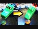 【ベイブレード】3Dプリンターで動く100日ワニさん作ってみた