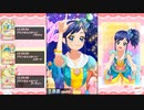 【DCDアイカツオンパレード!】霧矢あおいオンステージ! Fourth Stage 7