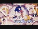 【ニコカラ】ナイティナイト《まふまふ》(On Vocal)±0