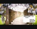 『秘密の花園』(1983)松田聖子 (作詞:松本隆/作曲:呉田軽穂/編曲:彦坂恭人)
