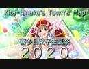 Kita-hinako's Town's Map - 喜多日菜子生誕祭2020