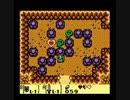 #1【昔の実況動画】ゼルダの伝説-夢をみる島DX-をやってたのをHDDから見つけた!