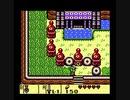 #3【昔の実況動画】ゼルダの伝説-夢をみる島DX-をやってたのをHDDから見つけた!