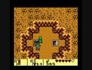#6【昔の実況動画】ゼルダの伝説-夢をみる島DX-をやってたのをHDDから見つけた!