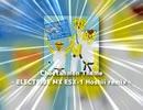 チーターマンのテーマ (ELECTRIBE MX ESX-1 Hoshii remix)