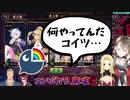 楠栞桜と対戦することを発表する楠栞桜