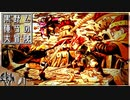 ⦅サボリバー⦆#1 黒野と俺らの大冒険【クロノ・トリガー】