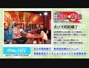 Thisハマry CHANNEL in ゑびす昭和横丁 その2