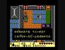 #12【昔の実況動画】ゼルダの伝説-夢をみる島DX-をやってたのをHDDから見つけた!