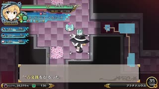 【switch】不思議の幻想郷part275【初見・多重縛りの旅】