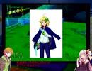 "[VOICEROID実況]Days of game commentaries 1 ""スーパーマリオサンシャイン"" part12"