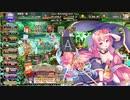 【花騎士】アリスキャラの石ガチャ【フラワーナイトガール】