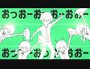 金星のダンス/ハンぬー【歌ってみた】ちょっとだけ