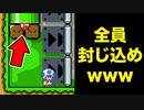 悪知恵を働かせ、無事優勝するキノコ君【マリオメーカー2】