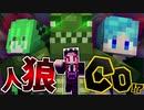 【マイクラ】まさかの人狼CO!? 統合版でマイクラ人狼やってみた【Minecraft】